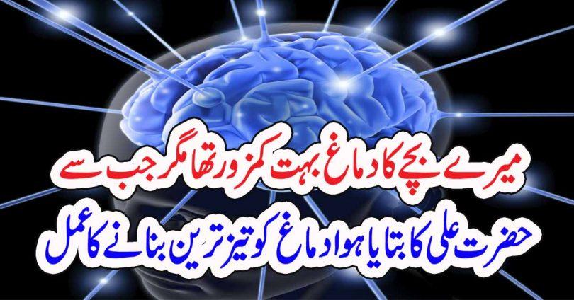 تیز دماغ
