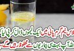 گرم پانی